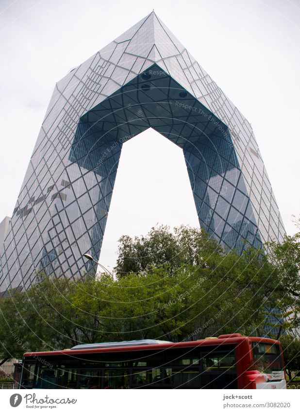 Central Television City trip Architecture Sky Bad weather Tree Beijing Downtown High-rise Office building Facade Tourist Attraction Public transit