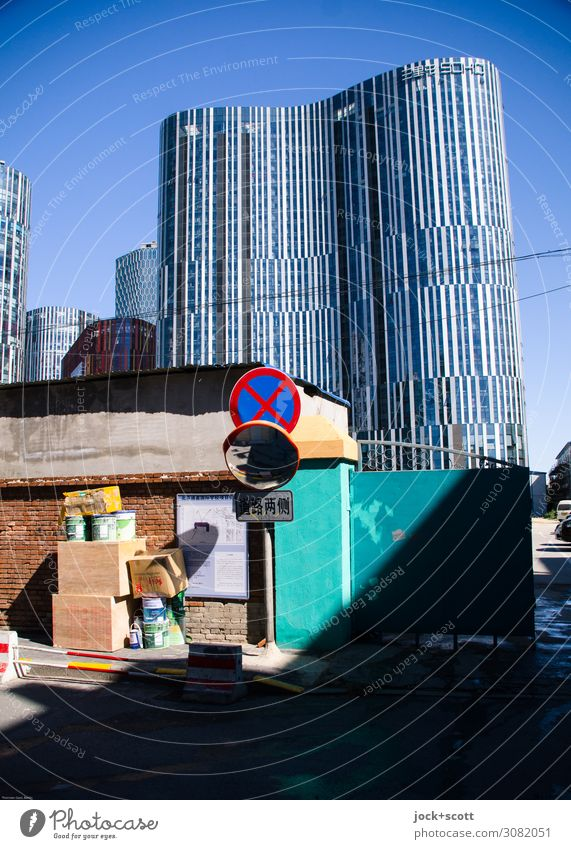 Old meets new Downtown Architecture Town house (City: Block of flats) Tower block Facade Street Road sign Spray can Characters Authentic great Modern New Moody