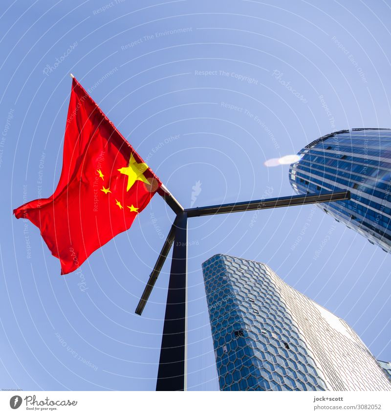 Red flag Far-off places Cloudless sky Beautiful weather Beijing Downtown High-rise Office building Facade Flagpole Ensign Sign Star (Symbol) Hang Authentic Tall