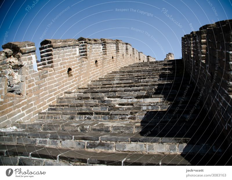 ascent Far-off places Architecture Wall (building) Wall (barrier) Stairs Historic Tourist Attraction Cloudless sky World heritage Beijing Great wall