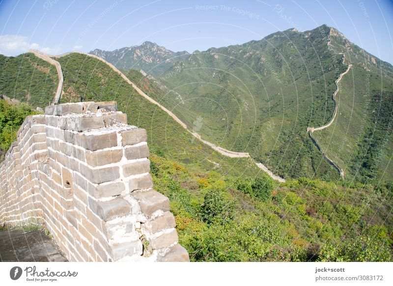 Long wall without end... Far-off places World heritage Landscape Cloudless sky Beautiful weather Bushes Mountain Manmade structures Wall (barrier)