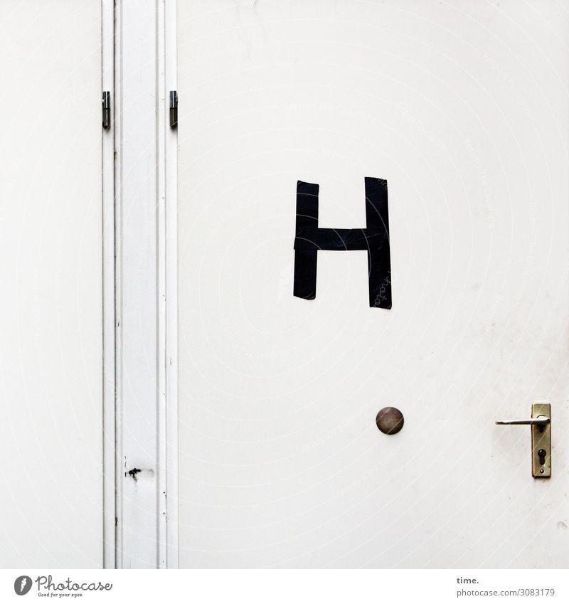 anticipation | muscle relaxation door Toilet LAVATORY H letter john door handle White Black local Personal Hygiene hygiene makeshift Clue Orientation men's loo