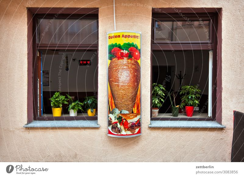 enjoy your meal House (Residential Structure) Deserted Town Copy Space Dish Eating Food photograph Nutrition Kebab Snack bar Restaurant Window Gastronomy