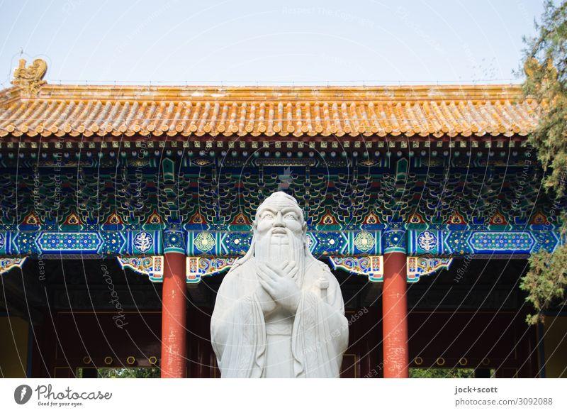 Confucius City trip Cinese architecture Statue Cloudless sky Beijing Temple Tourist Attraction Decoration Ornament Esthetic Famousness Historic Original Smart