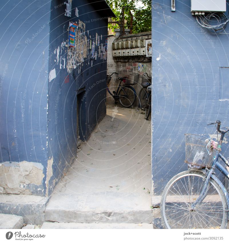 alleyway Far-off places Wall (building) Wall (barrier) Bicycle Gloomy Authentic Level Alley Sharp-edged Poster Subculture Beijing