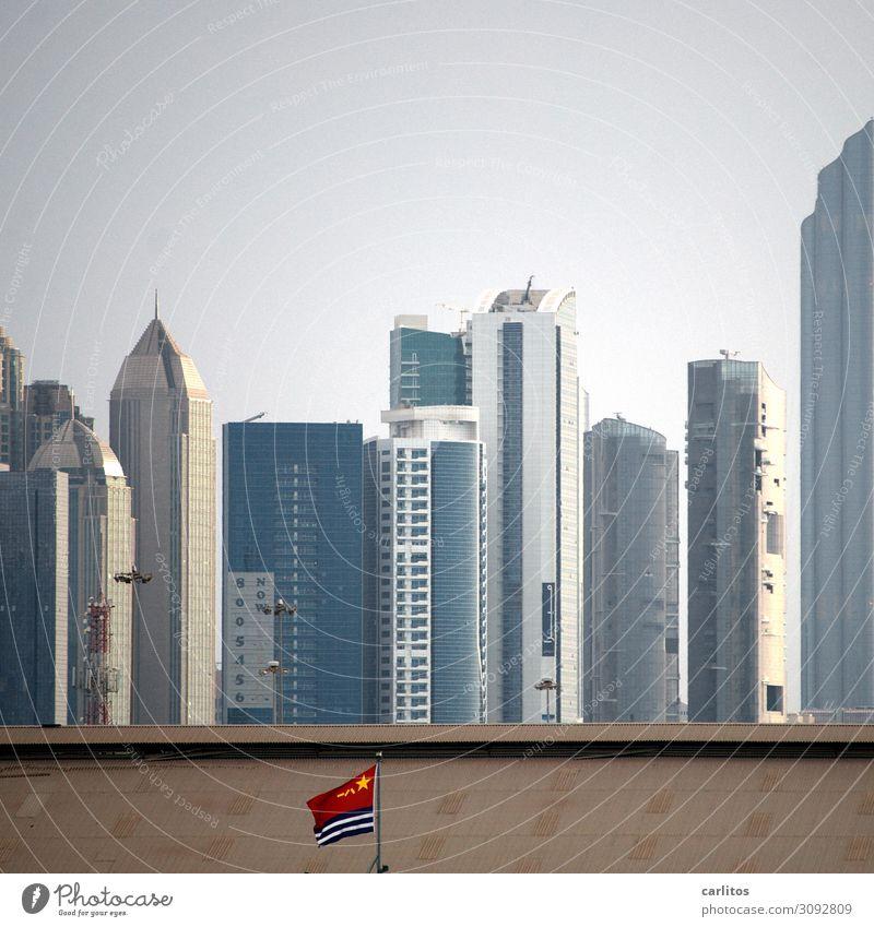 Port of Abu Dhabi Capital city City United Arab Emirates Skyline High-rise Economic growth Economy Economic crisis World exposition Bank building Money Growth