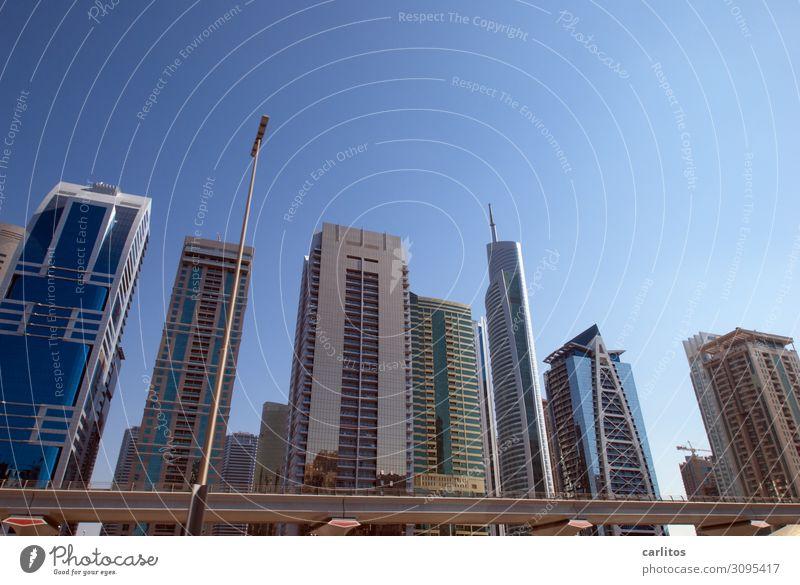 You buy? Nah, no buying.... Dubai United Arab Emirates World exposition 2020 City Capital city High-rise Concrete Underground Architecture Tourism Money Economy