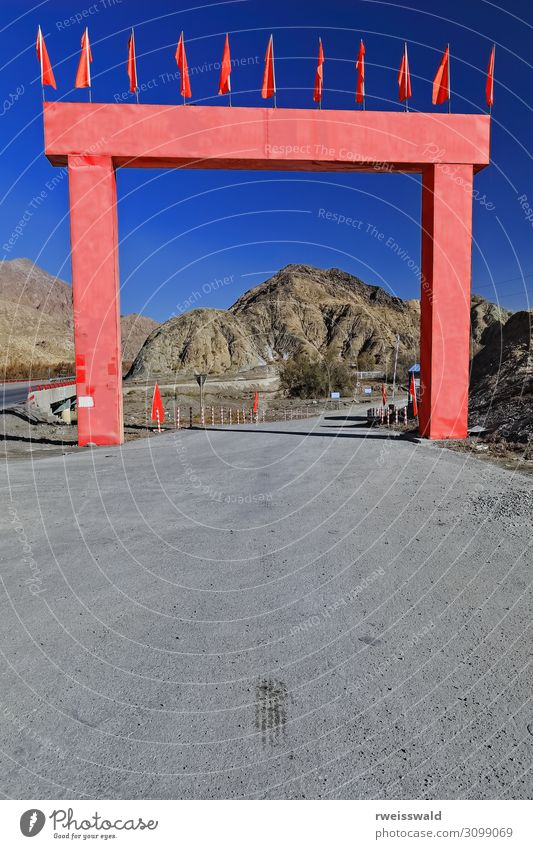 Red arch-road upkeep facility-Nnal.Hwy.G315. Xinjiang-China-0497 Sky Vacation & Travel Nature Plant Blue Colour Green Landscape Sun Loneliness Far-off places