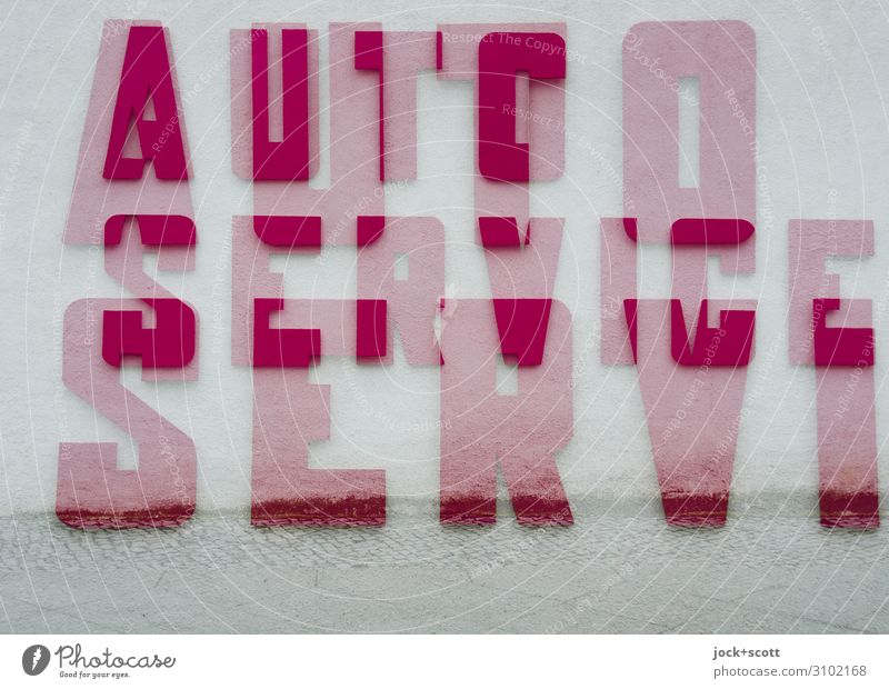 car service Style Auto repair shop Word Typography Uniqueness Red Design Competent Quality Surrealism Irritation Double exposure Illusion Reaction Services