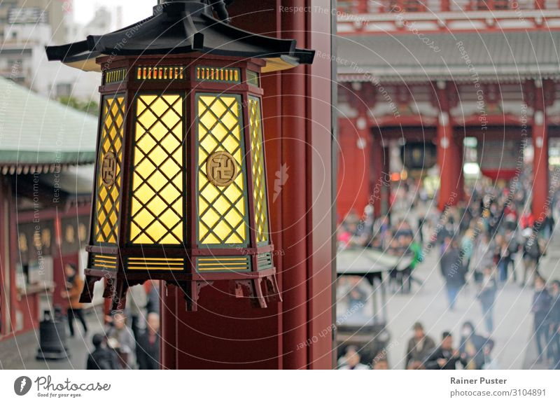 Lantern in the Temple of Asakusa, Tokyo Relaxation Meditation Crowd of people Japan Shrine Lamp Tourist Attraction Landmark Peaceful Attentive Serene