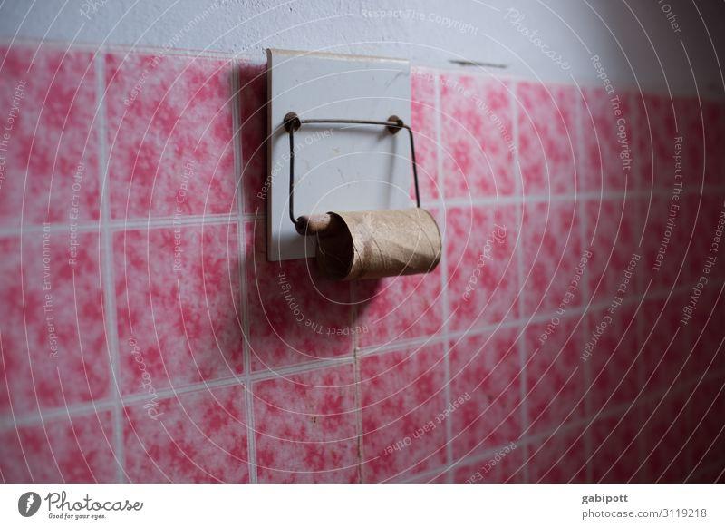 Pink Retro Empty Fear of death Bathroom Tile Toilet Trashy Coil Inhibition Toilet paper Dearest Retro Colours Toilet paper holder