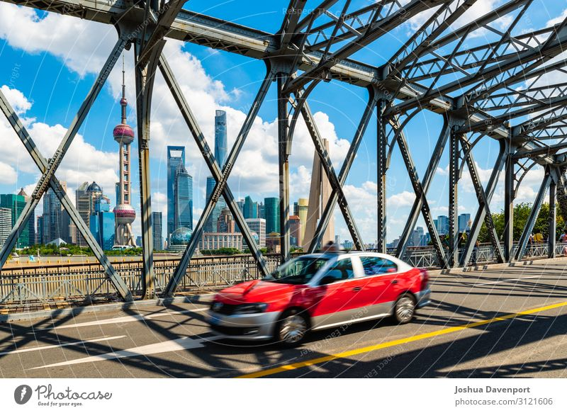 Shanghai Crossing Vacation & Travel Tourism Sightseeing City trip Skyline High-rise Bridge Tourist Attraction Taxi Movement Asia asia travel China chinese city