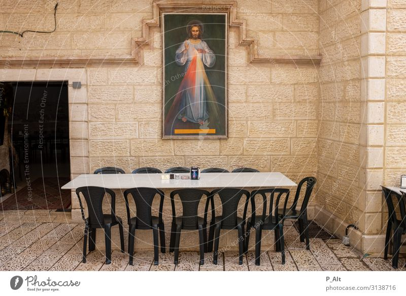Calm Religion and faith Wall (building) Love Wall (barrier) Church Table Hope Chair Belief Serene Painting and drawing (object) Luxury God Jesus Christ Bible