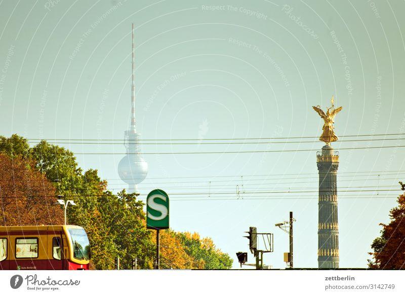 Sky Heaven Architecture Berlin Germany Tourism Transport Gold High-rise Places Skyline Landmark Capital city Downtown Figure
