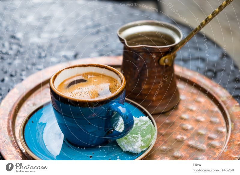 moccasins Coffee Mocha Strong Coffee cup Coffee break turkish coffee Turkey cezve ibrik briki raqwa Greece Espresso Near and Middle East Vacation & Travel