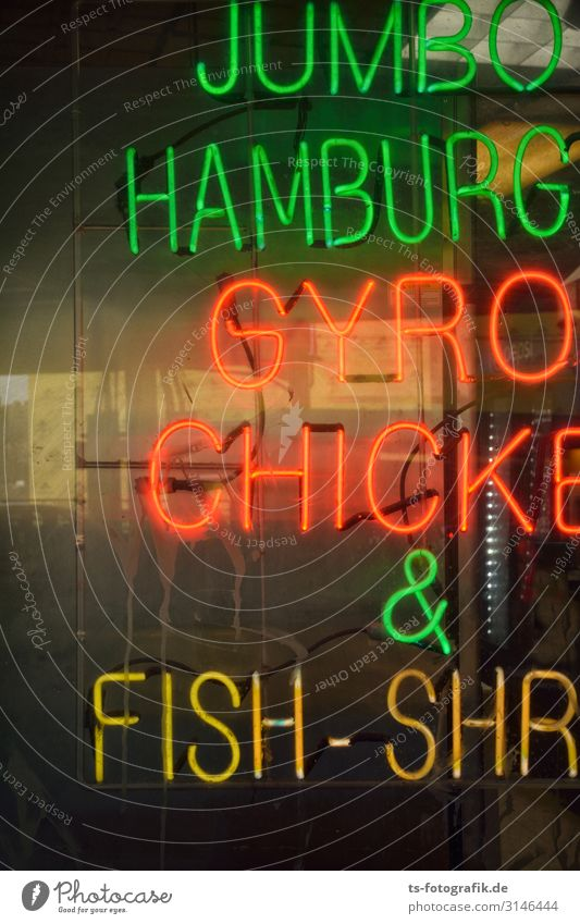 Jumbo, Hamburg Food Meat Fish Nutrition Eating Buffet Brunch Fast food Hamburger gyros Chicken Shrimps jumbo New York City Downtown