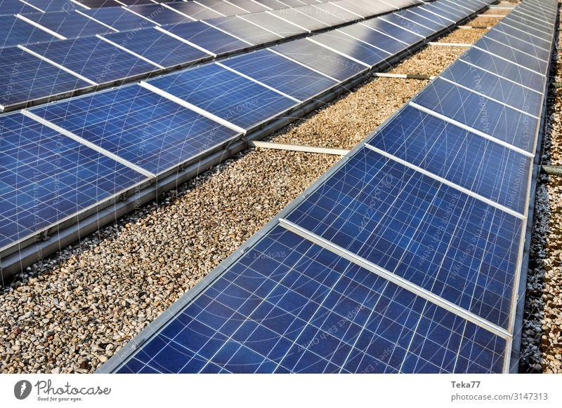 Solar cells #1 Technology Energy industry Renewable energy Solar Power Esthetic Contentment Colour photo Exterior shot Day