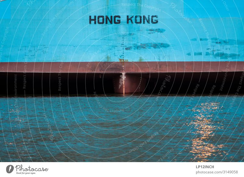 香港 Economy Trade Logistics Environment Climate change Waves Transport Navigation Container ship Watercraft Harbour Characters Gigantic Retro Blue