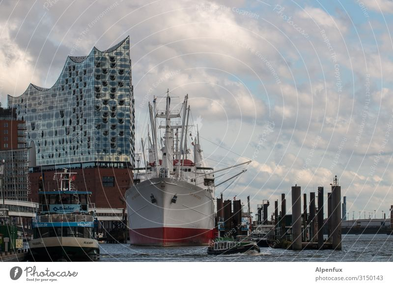 Ship with accessories | UT HH19 Hamburg Port of Hamburg Elbe Port City Architecture Tourist Attraction Landmark Elbe Philharmonic Hall Navigation