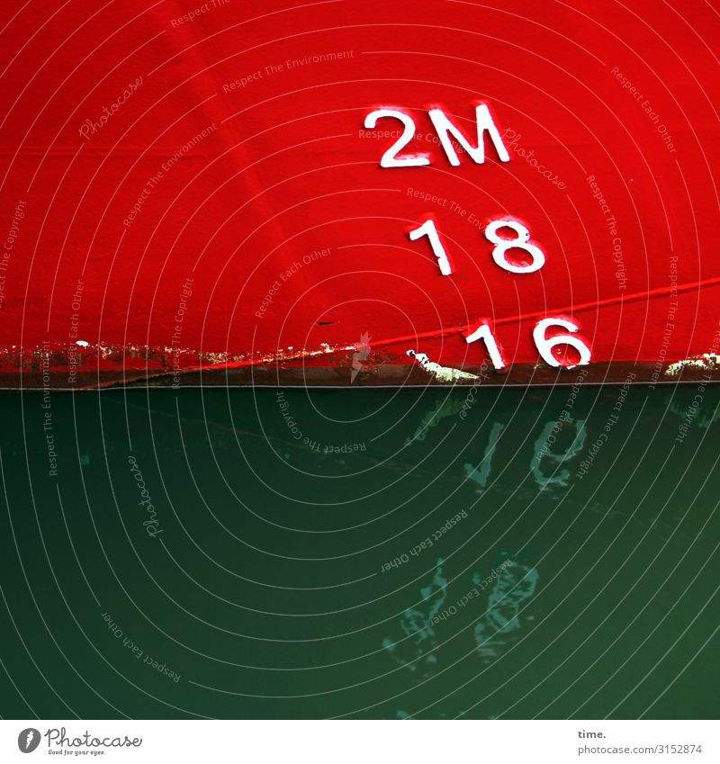 2M 18 16 Metal daylight Colour Orientation Information number Red Maritime ship Water letter Green shipping