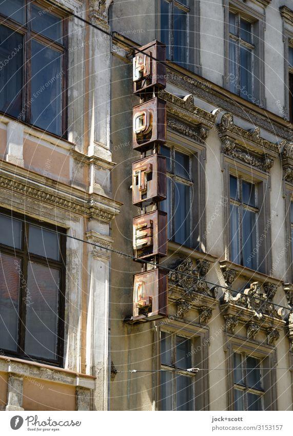 Hotel zum Rost lost places GDR goerlitz Downtown Facade Window Metal Rust Broken Above Retro Nostalgia Style Change Nostalgia for former East Germany