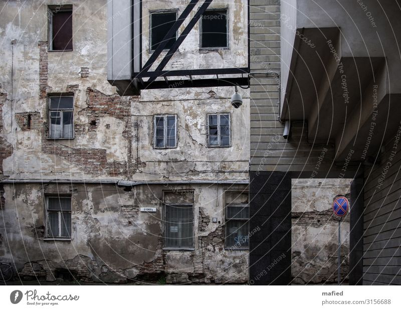 Vilnius 2012 Lithuania Capital city Downtown Old town Deserted House (Residential Structure) Building Architecture Wall (barrier) Wall (building) Facade Window