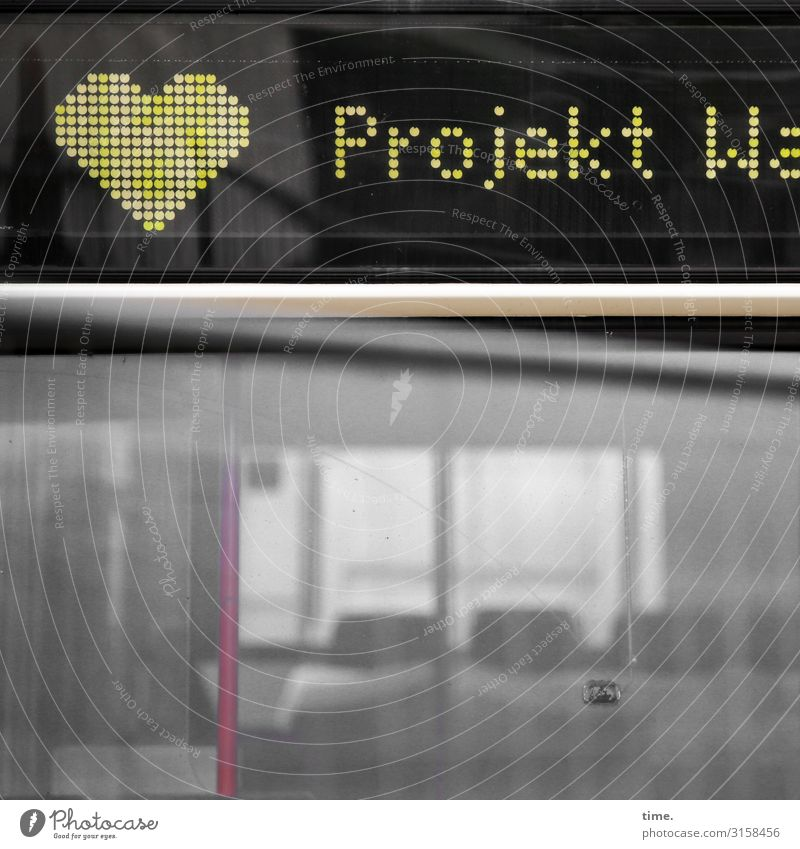 Project <3 Information Technology Display Bus Seating Glass Metal Sign Characters Signs and labeling Heart Network Curiosity Interest Idea Inspiration