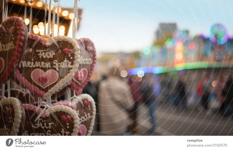 fair, funfair & fair | gingerbread hearts Food Dough Baked goods Candy Joy Entertainment Event Feasts & Celebrations Oktoberfest Fairs & Carnivals Kitsch