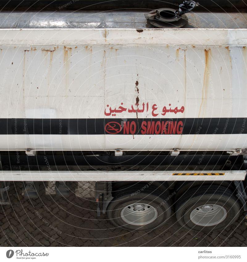 KING SMO is not desired Tanker Gasoline Diesel Oil heavy fuel Logistics Refuel Threat Dangerous Risk Explosive Fire hazard Lettering Arabia Characters