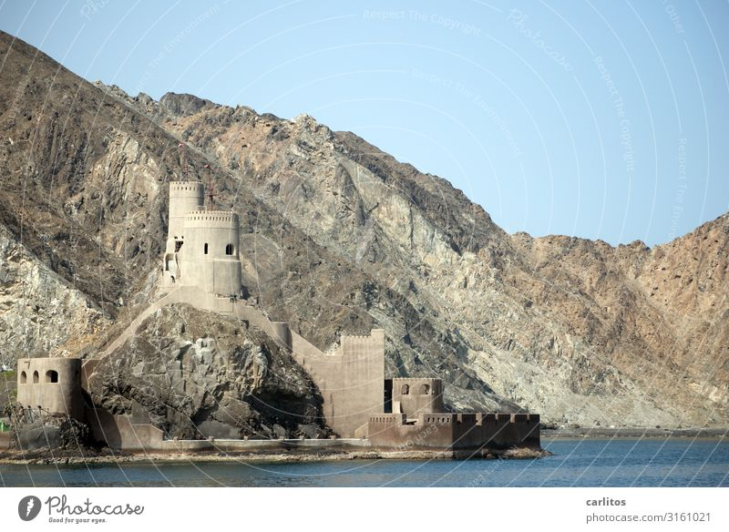 Mountain Tourism Harbour Castle Near and Middle East Fastening Oman Harbour entrance Muscat