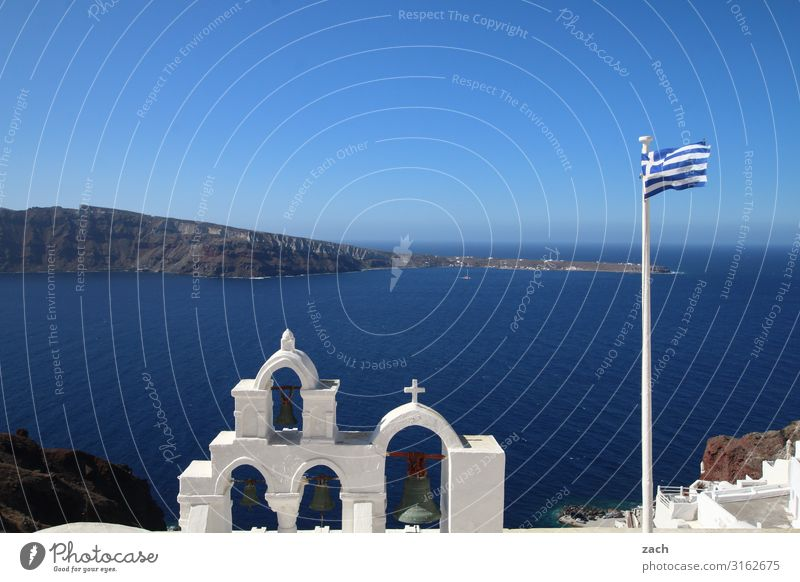 On the Abyss Vacation & Travel Sky Beautiful weather Rock Volcano Ocean Mediterranean sea the Aegean Island Santorini Greece Cyclades Village Old town