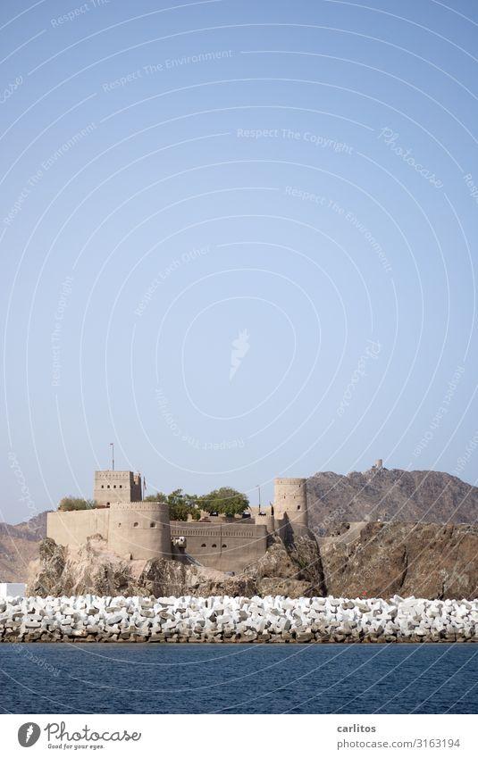 Al Jalali Fort II Muscat Oman Harbour entrance Near and Middle East Tourism Castle Fastening Historic Portuguese