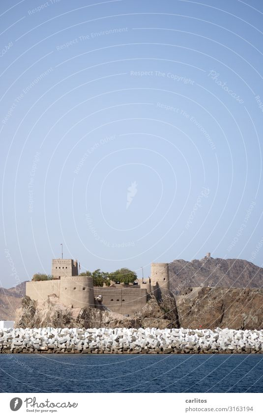 Tourism Historic Castle Near and Middle East Fastening Oman Portuguese Harbour entrance Muscat