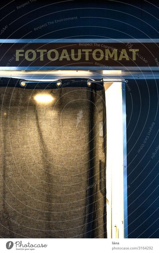 PHOTOAUTOMAT Photo booth Drape cabin Photography Passport photograph Hamburg Closed