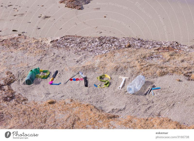 Plastic garbage on the beach Beach Ocean Environment Nature Coast Mediterranean sea Island Formentera Balearic Islands Spain Packaging Plastic packaging Trash