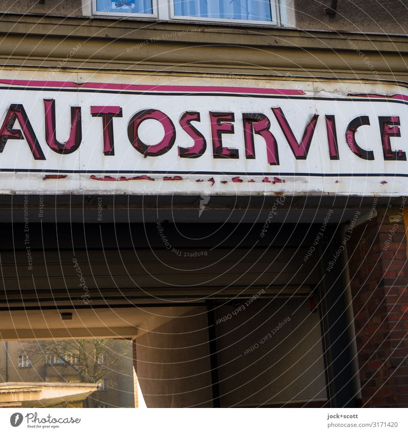 car repair Style Auto repair shop Facade Highway ramp (entrance) Courtyard entrance Characters Word Capital letter Typography Authentic Dirty Above Original
