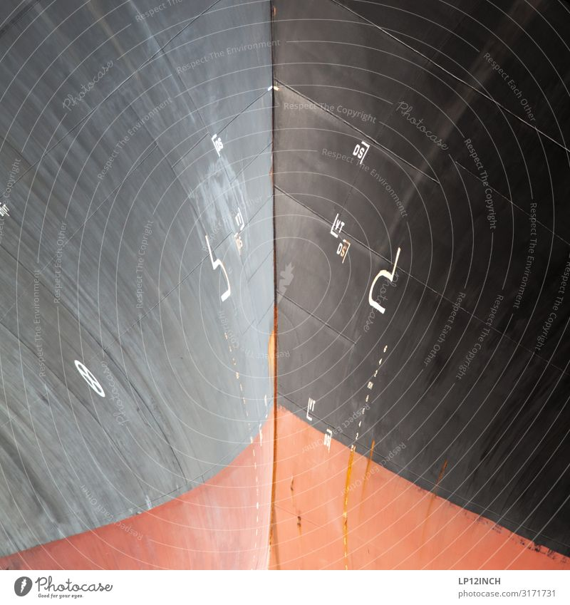 BUG. SECOND Navigation Container ship Oil tanker Harbour Steel Sign Characters Digits and numbers Sharp-edged Gigantic Maritime Gray Red Black Power Logistics