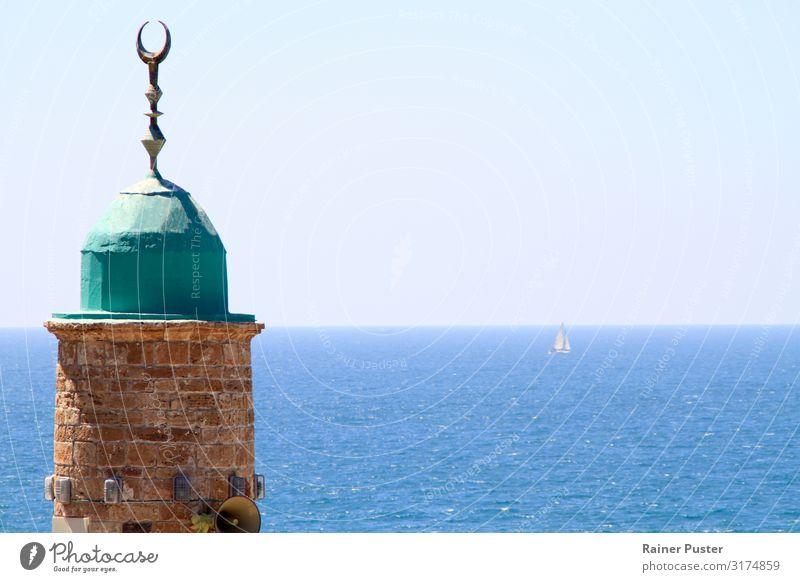 Minaret of Al-Bahar Mosque in Jaffa, Israel Summer Summer vacation Sailing Cloudless sky Beautiful weather Coast Ocean Mediterranean sea Sign Blue Turquoise