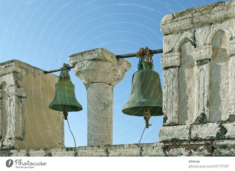 bells Greece Santorini Old town Church Metal Bell Bell tower Glockenspiel Brass Hang Exceptional Simple Historic Broken Original Safety Romance Design Hope