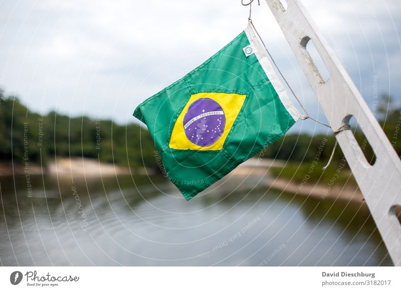 On the Amazon Vacation & Travel Tourism Adventure Sightseeing Expedition Nature River Sign Characters Yellow Green Brazil Flag Amazonas Blow Globe