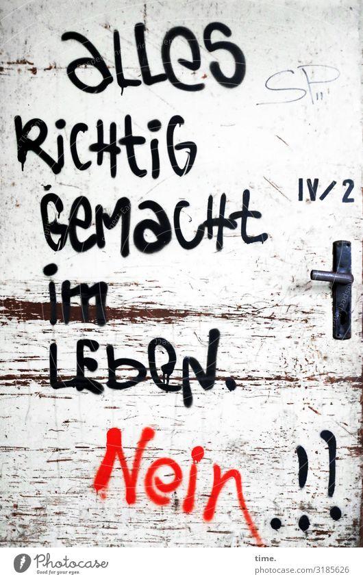 Town Wood Life Graffiti Door Characters Communicate Creativity Study Idea Change Anger Surprise Stress Argument Irritation