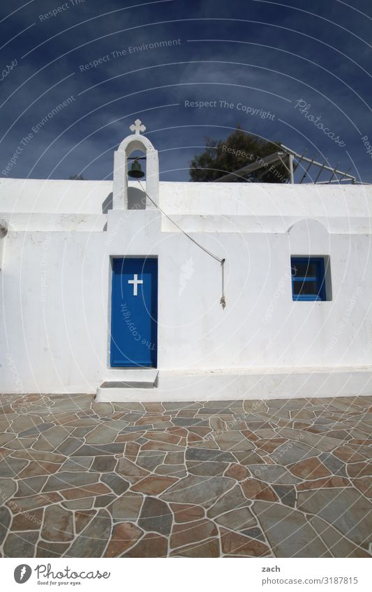 entrance Vacation & Travel Sky Beautiful weather Mediterranean sea Aegean Sea Island Folegandros Greece Cyclades Village Old town Religion and faith Church