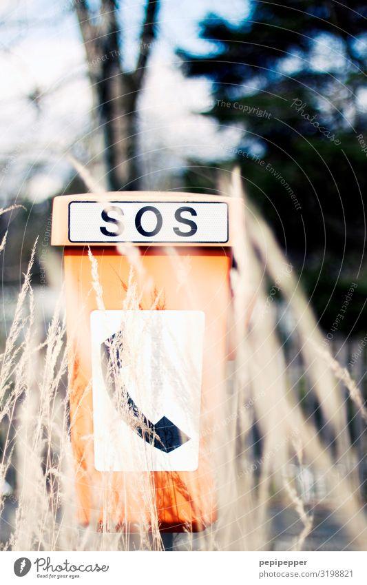 SOS Vacation & Travel Trip Telephone Emergency call Emergency alarm emergency telephone Information Technology Landscape Plant Grass Transport Passenger traffic