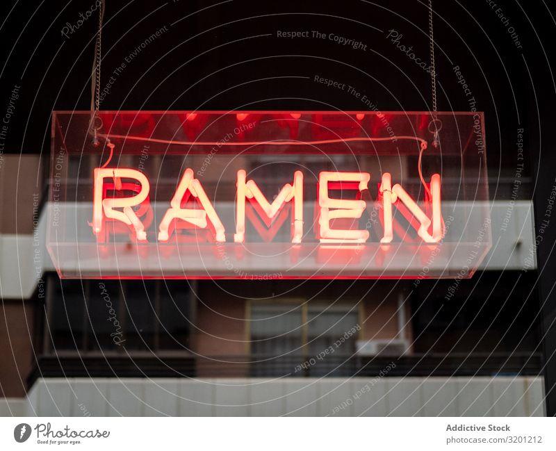 Neon signboard ramen Signage Restaurant Name Café Japanese Food Dish