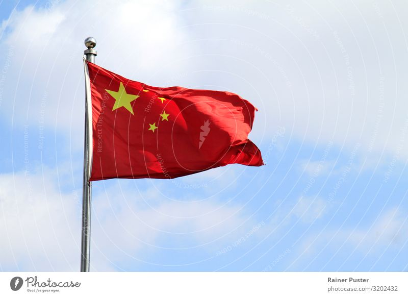 Chinese national flag in the wind Economy Industry Logistics Shanghai Hongkong China Ensign Flag Blue Yellow Red Politics and state Colour photo Exterior shot
