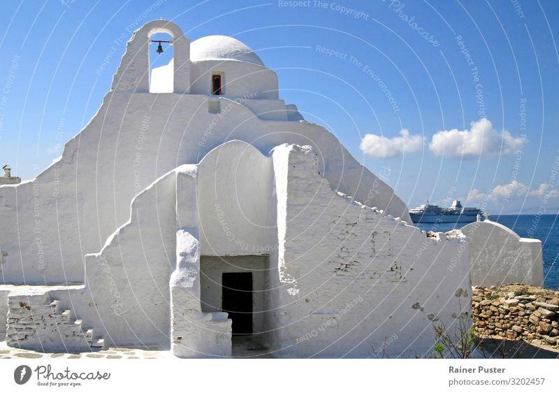 White Church on Mykonos Relaxation Calm Beautiful weather Coast Ocean Mykonos City Greece Passenger ship Cruise liner Exotic Blue Caution Serene