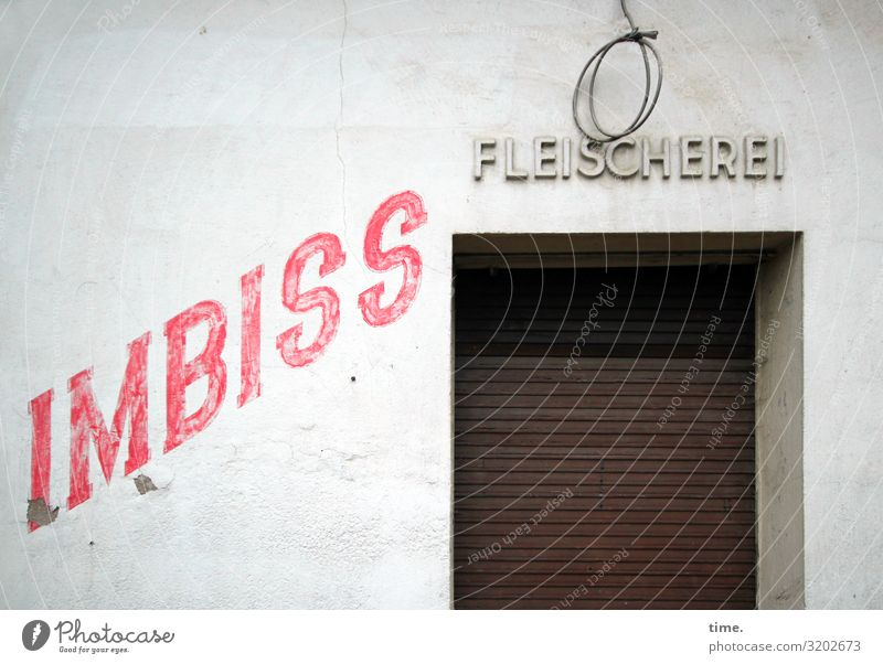 I've lost some customers. Work and employment Workplace Trade Gastronomy Unemployment Closing time Snack bar Butcher Store premises