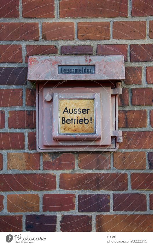 Out of service Fire alarm Berlin Wall (barrier) Wall (building) Old Broken Red Fear Fear of death Dangerous Threat Communicate Rescue Safety Danger of Life