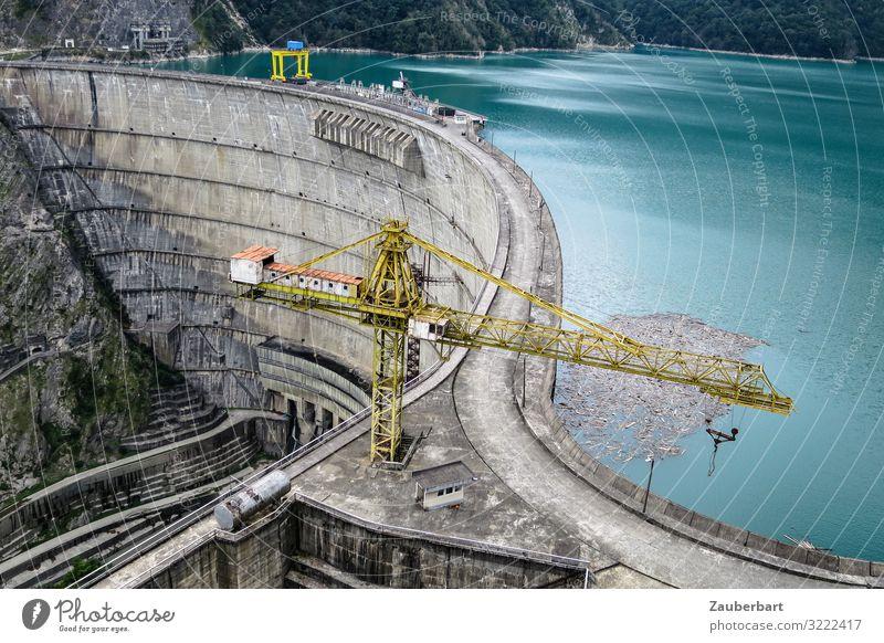 Enguri Dam, Georgia Far-off places Energy industry Crane Technology Renewable energy Hydroelectric  power plant Retaining wall Tourist Attraction Concrete