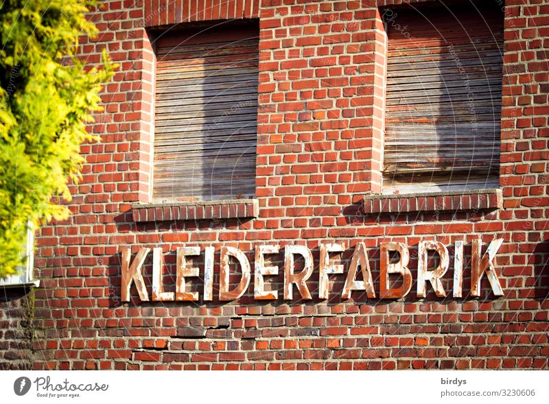 good bye Made in Germany. Old clothing factory in the village of Immerath at the Garzweiler 2 opencast lignite mine, now destroyed by RWE. Work and employment